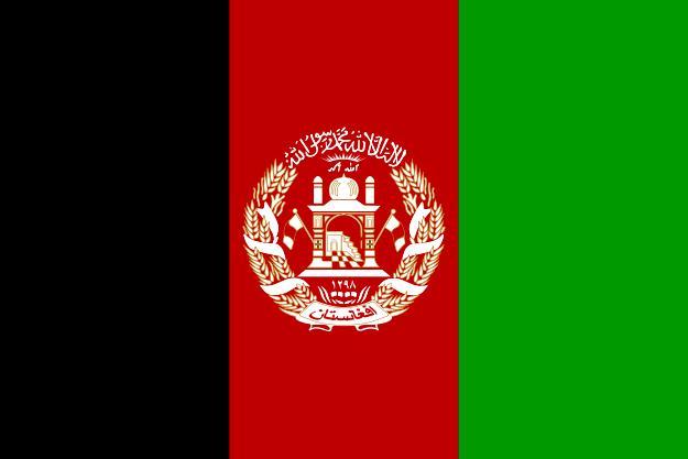 Bandera de la República Islamica de Afganistán