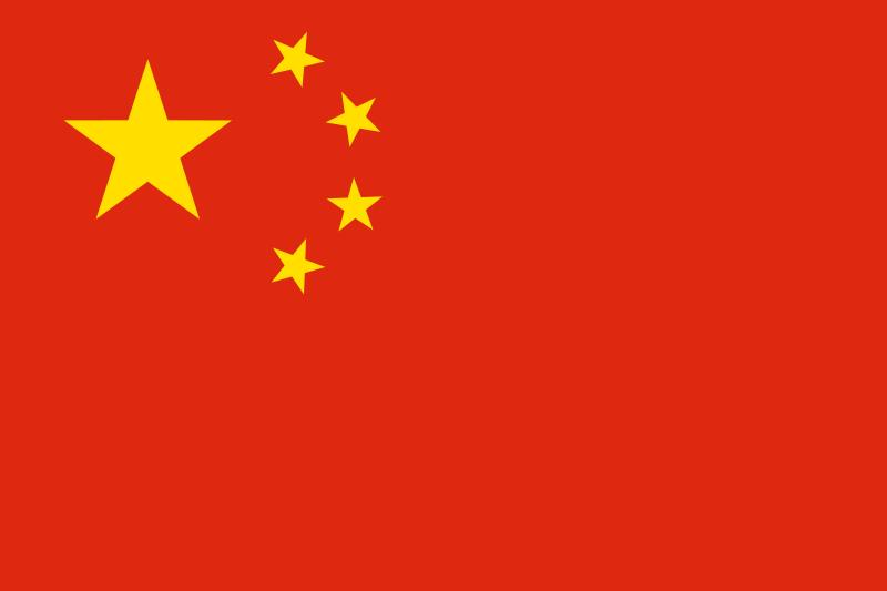 Bandera de la Rep�blica Popular China