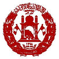 Escudo de Afganistán
