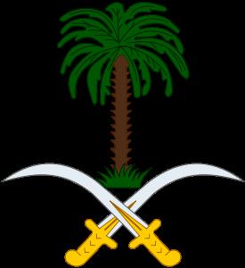 Escudo de Arabiasaudita