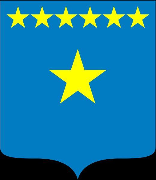 Escudo de la republica democratica del Congo