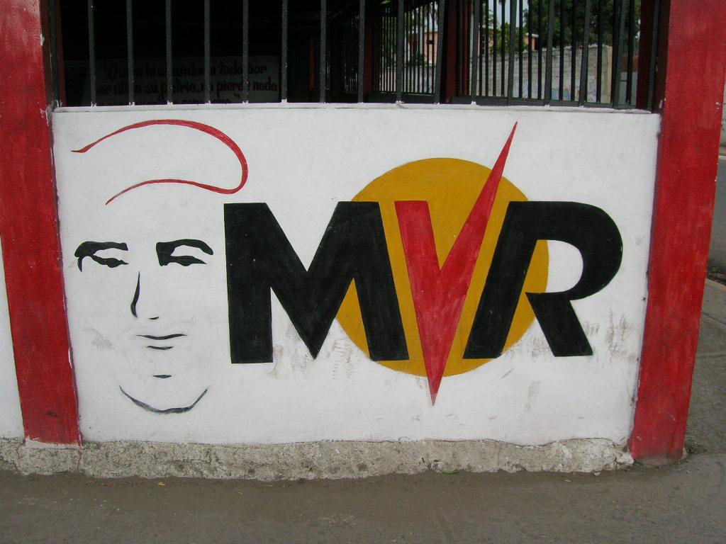 Escudo del MVR